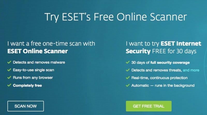 ESET Scanner (Необходимо е изтегляне)