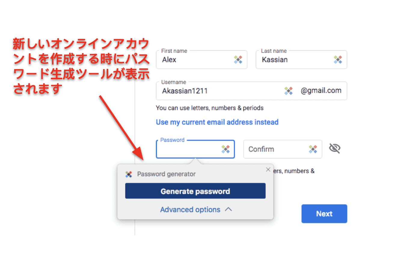 Sticky Password完全レビュー