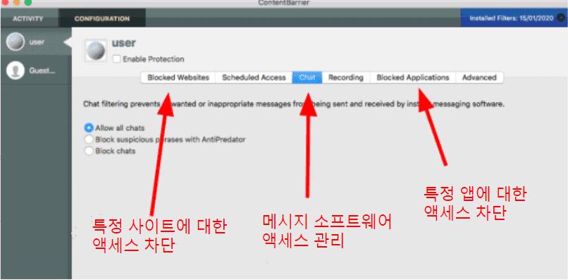 """보너스: <a href=""""https://ko.safetydetectives.com/go/vendor/product-2/218/?post_id=1296&alooma_btn_name=Affiliate+Link+-+442896"""" title=""""Intego"""" rel=""""nofollow noopener"""" target=""""_blank"""" data-btn-name=""""Affiliate Link - 442896"""" data-btn-indexed=""""1"""">Intego Mac Premium Bundle X9</a>— 맥 사용자를 위한 베스트 옵션"""