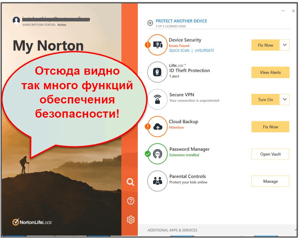 Простота использования и настройки Norton 360