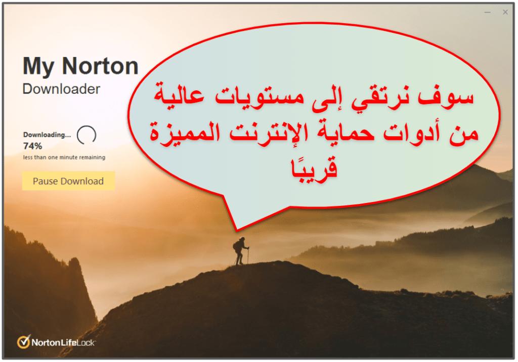 سهولة استخدام وإعدادNorton 360