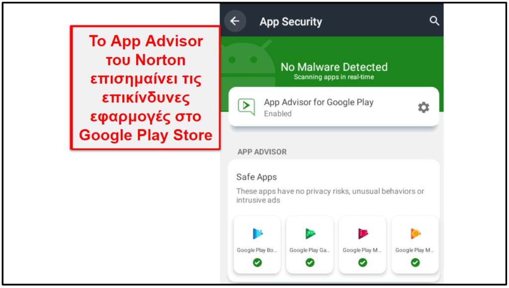 Η Εφαρμογή Norton 360 για Κινητά