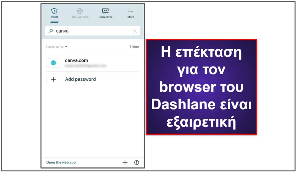 Ευκολία χρήσης και εγκατάσταση του Dashlane