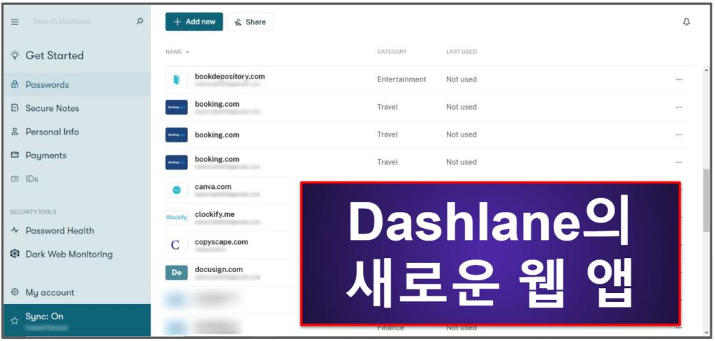 Dashlane 보안 기능들