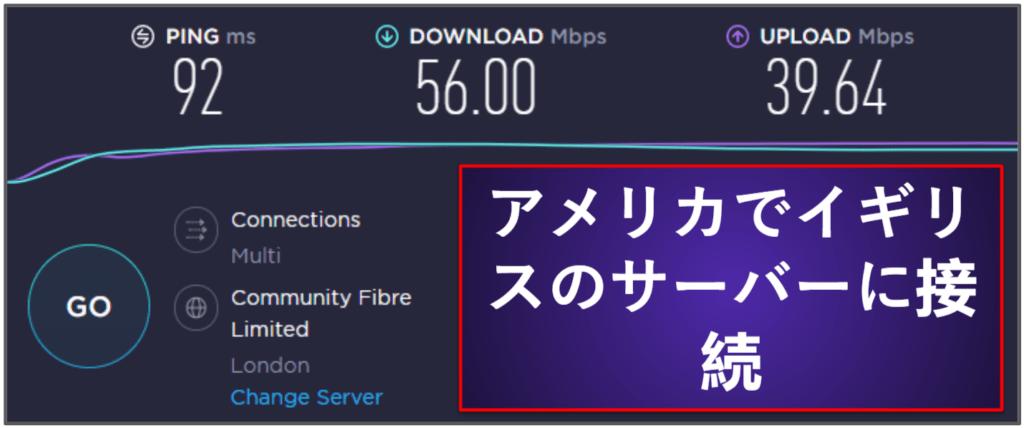 CyberGhost VPN:通信速度とパフォーマンス
