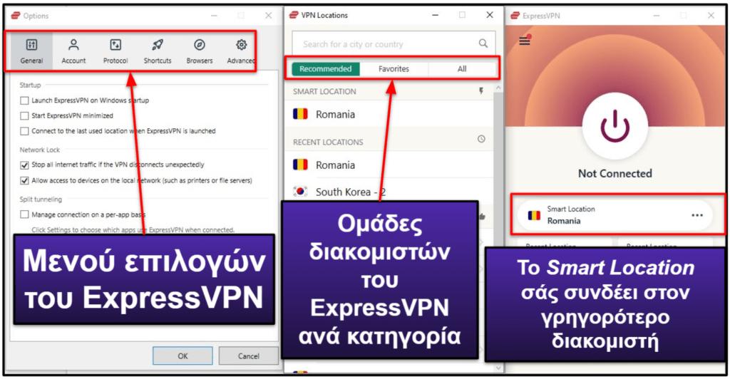 ExpressVPN Ευκολία Χρήσης: Εφαρμογές για Κινητά & Υπολογιστές