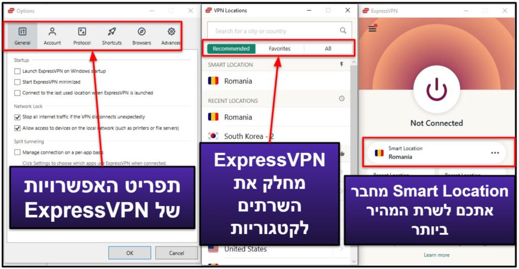 קלות השימוש ב-ExpressVPN: אפליקציות לנייד ולדסקטופ