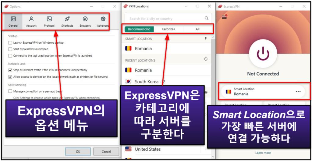 사용하기 쉬운 ExpressVPN: 모바일 & 데스크톱 앱
