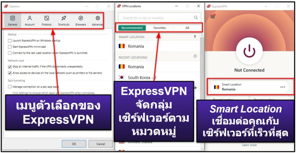 ความงายในการใช้งาน ExpressVPN: แอพพลิเคชั่นสำหรับมือถือและเดกส์ทอป