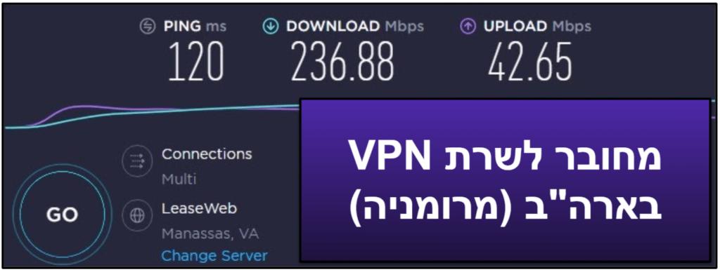 המהירות והביצועים של ExpressVPN