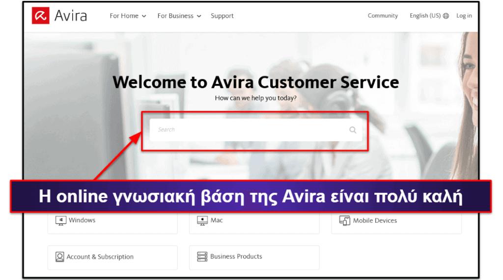 Υποστήριξη Πελατών της Avira