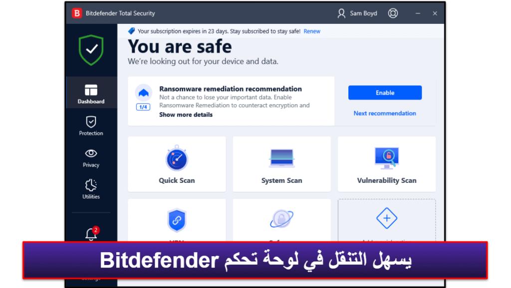 سهولة استخدام وإعدادBitdefender