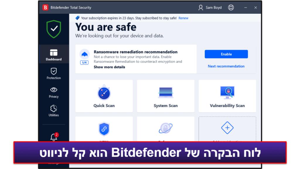 התקנת Bitdefender וקלות השימוש בה