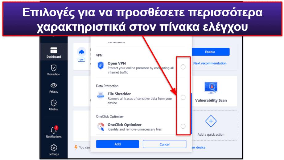 Ευκολία Χρήσης και Εγκατάσταση του Bitdefender