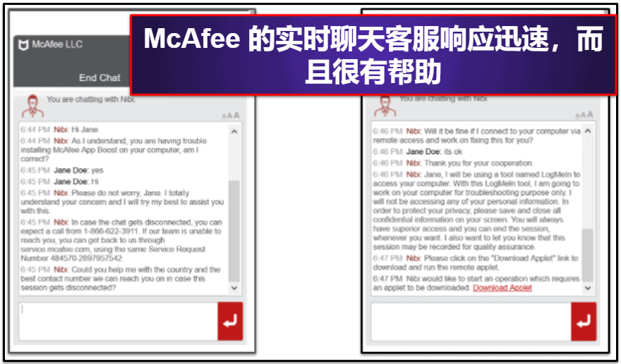 McAfee 客服